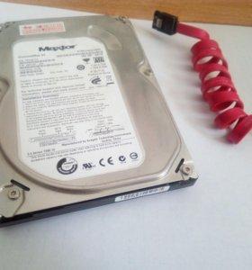 Жёсткий диск на 160GB