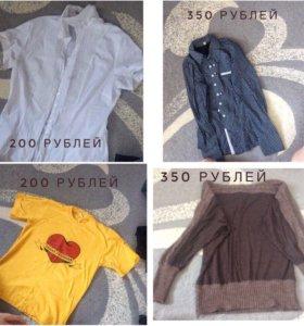 Кофты,футболки