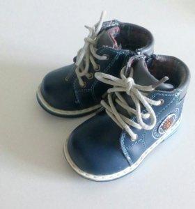 """Ботиночки для мальчика"""