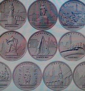 5 рублей 2016 города-столицы освобожденные