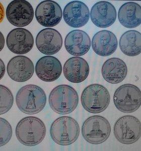 28 монет(набор) Бородино