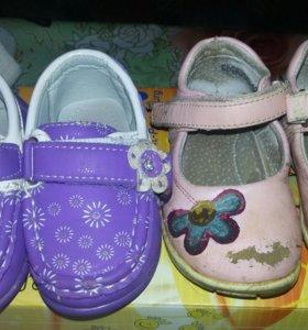 Детские туфельки.
