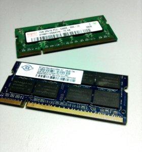 Оперативная память для ноутбука 2GB и 1GB