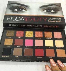 Палетка теней Huda Beauty Textured Shadows Palette