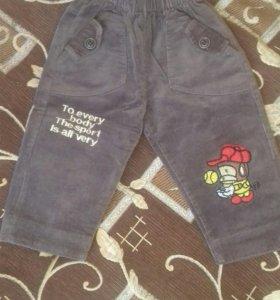 Велюровые джинсы на мальчика