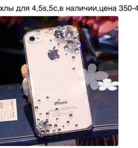 Новый чехол iPhone 5/5s