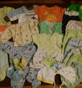Детские вещи пакетом 0-2 месяца
