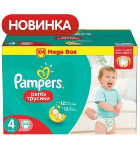 Трусики-подгузники Pampers Pants 4 (9-14 кг)