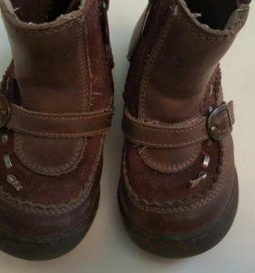 Ботинки детские 23 р