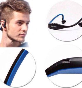 Bluetooth наушники NAIKU