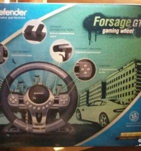Forsage GTR Defender