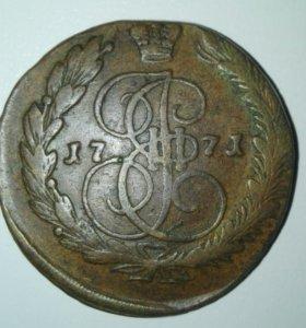 Монета екатерины второй