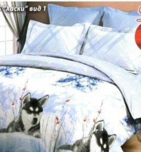 Постельное белье Savin Tex 1,5-спальное