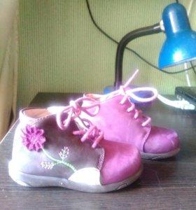 Ботиночки для девочки 21 р-р