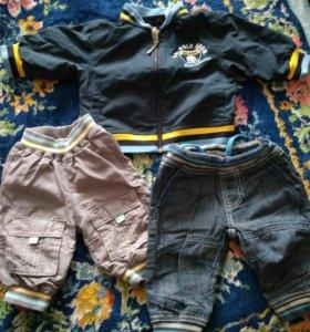 Куртка и 2 штанишек
