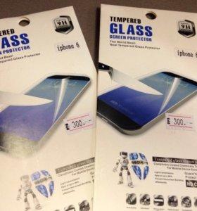 Защитные стекла для iPhone 6