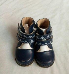 Весенние ботиночки 23 размера