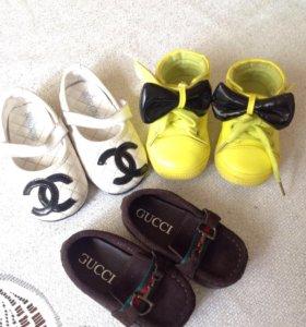 Туфли 14-18,лаковые ботиночки-17