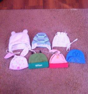 Продам детские шапочки по 100, с рождения до 6 мес