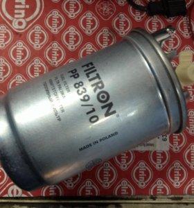 Фильтр топливный ауди фольксваген