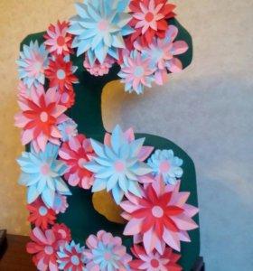 Цифра 6 для праздника