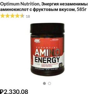 Аминокислота Amino Energy 585 гр