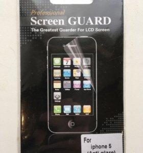 Матовая плёнка для iPhone 5, 5c,5s, SE