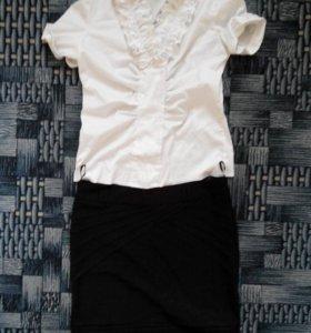 Блузка+ юбка+ сарафан