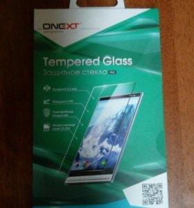 Защитное стекло ONEXT для Xiaomi Redmi 4