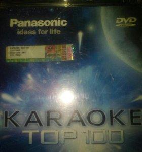 Диск Караоке DVD 1500 песен.