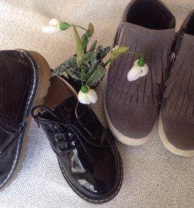 Обувь лаковая и замшевая. 30 размер обувь
