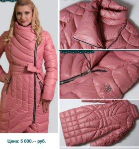 Женская куртка. Новая.