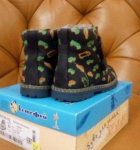 Детские ботиночки 22 размер котофей