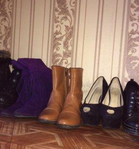 Обувь 7  пар