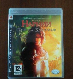 Хроники Нарнии принц Каспиан (PS3)