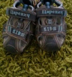 Обувь на мальчика 21р