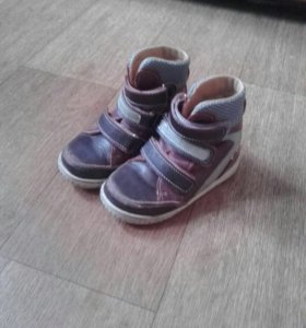 Детские ортопедические ботинки