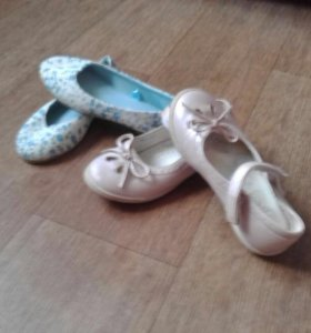Детские балетки