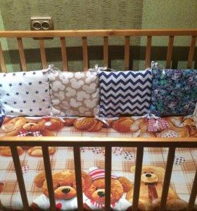 Бортики подушки + подарок