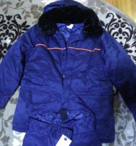 Зимняя спец. одежда
