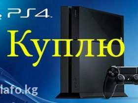 Sony ps4, ps3, Xbox one, Xbox 360