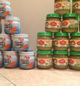 Детское питание(пюре)