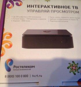 Комплект для интерактивного ТВ