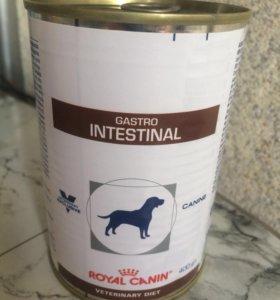 Диетический корм для собак Royal Canin
