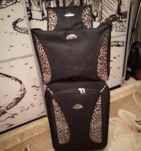 Дорожный набор (багаж)