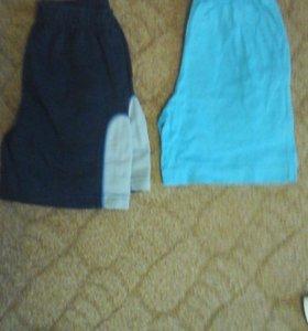 Одежда мешком