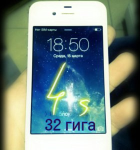 Супер iPhone 4s 32 Gb