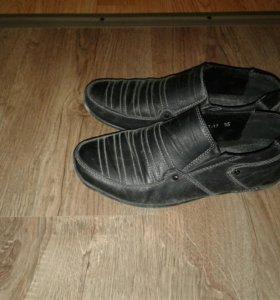 Туфли -макасины