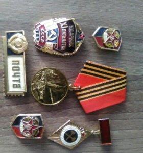 Значки и медали.