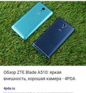 СРОЧНО ПРОДАМ ТЕЛЕФОН ZTE A510
